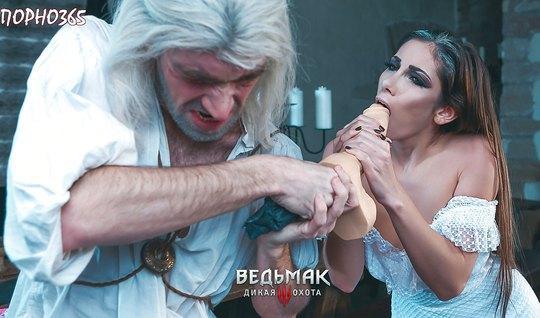 Порно пародия Ведьмак - Член Презрения...