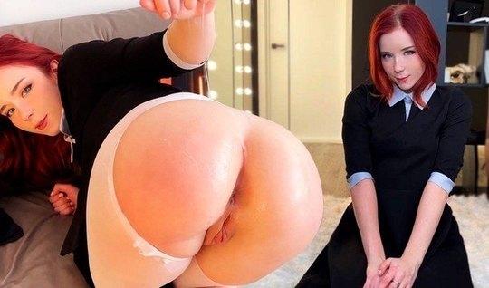 Рыжая телочка в колготках не против домашнего порно от перво...